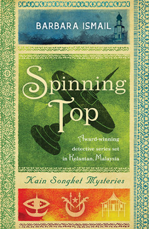 Spinning Top by Barbara Ismail